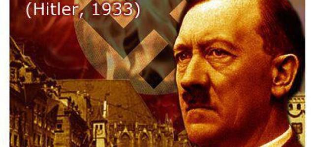 """Le llaman democracia y no lo es; el estado """"democrático"""" contra sus ciudadanos y el 25 de septiembre.."""